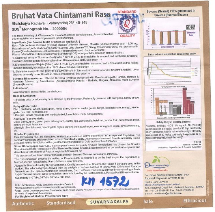 3 DS Burhat Vata_03.JPG