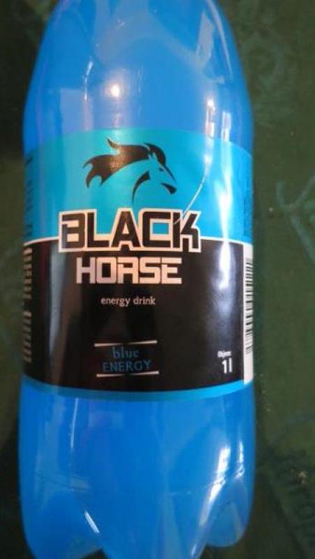 1 Black Horse_01.JPG