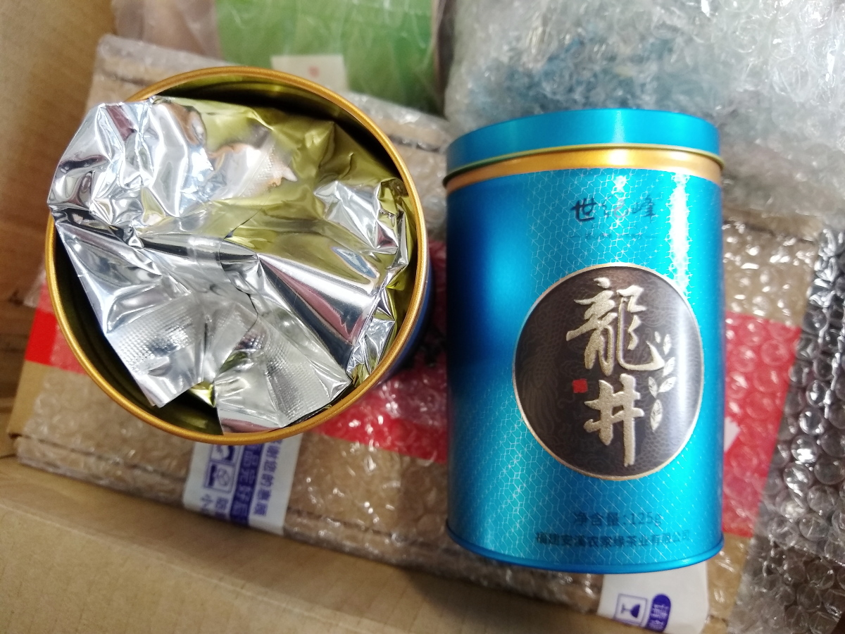 2 Xihu Longjing_02.JPG