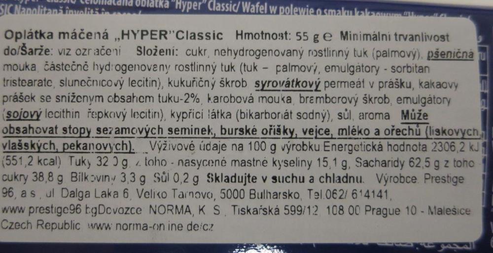 2 Hyper Classic_2.JPG